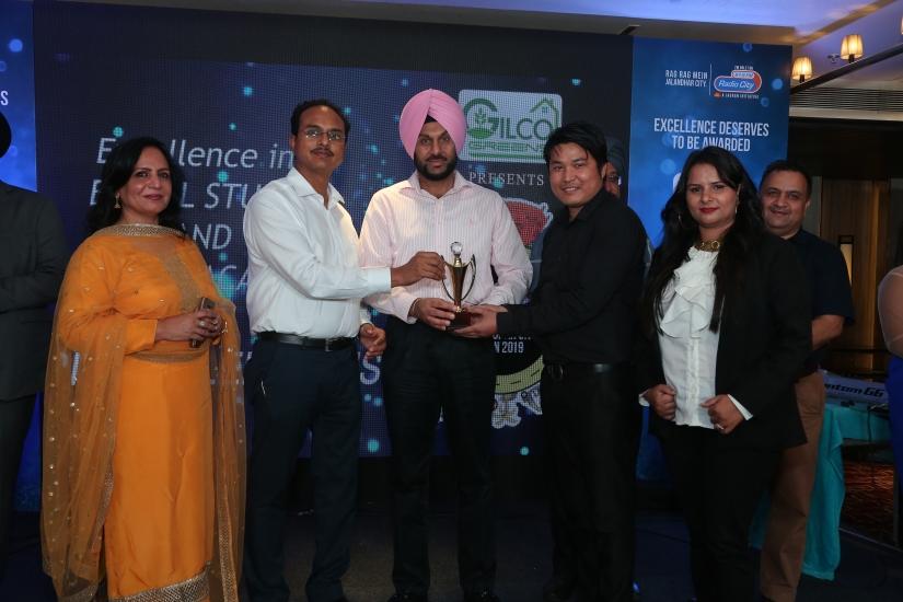 Radio City Dainik Jagran Award